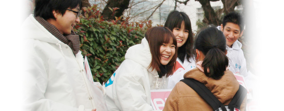 2月3日都立武蔵高附属中応援風景